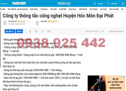 Bảng giá thông cống nghẹt Huyện Hóc Môn