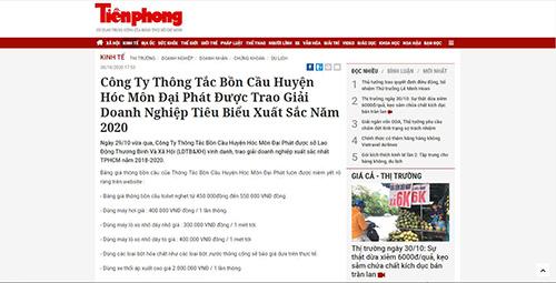 Thông bồn cầu huyện Hóc Môn Đại Phát ưu đãi ra sao ?